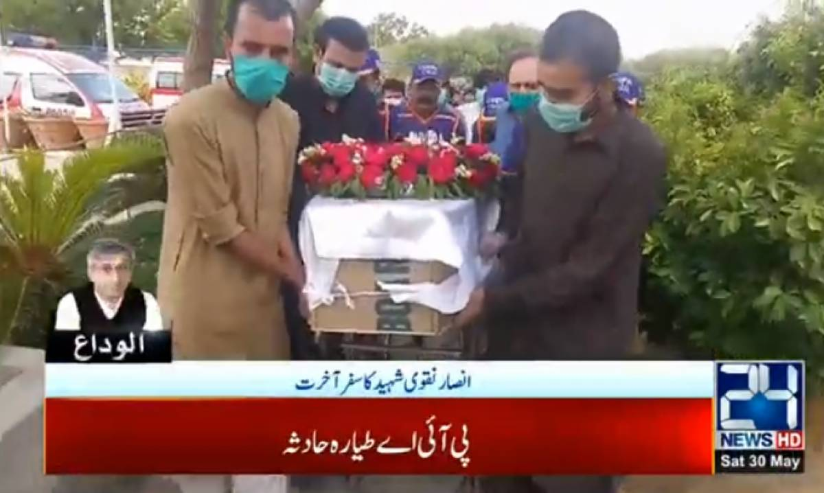 Syed Ansar Ali Naqvi laid to rest