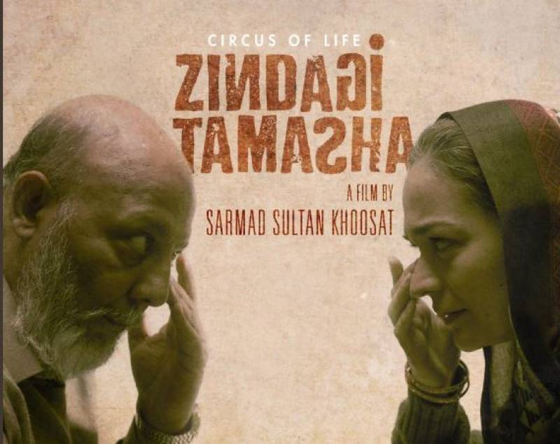 Govt blocks release, asks CII to 'critically review' Zindagi Tamasha