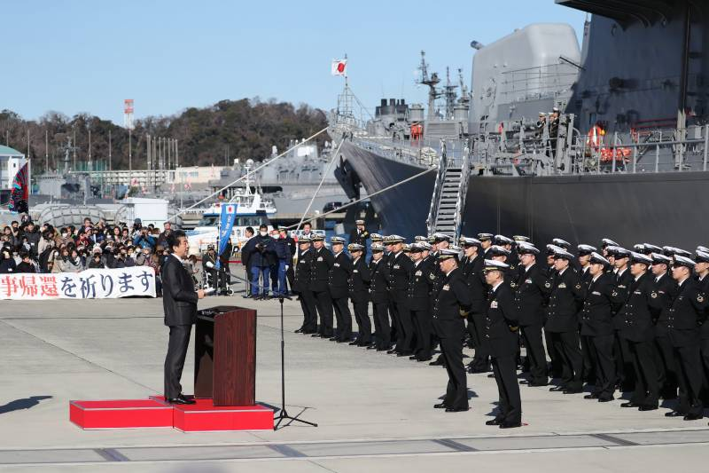 Japan destroyer heads to Middle East