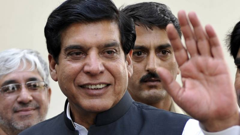Court acquits former PM Raja Pervaiz in Gepco case