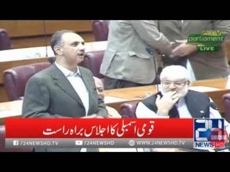 Omar Ayub's speech angers PPP lawmakers in NA