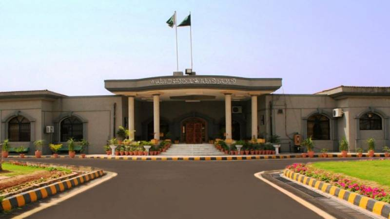 IHC grants bail to Abdul Ghani Majeed in Fake Bank Accounts Case