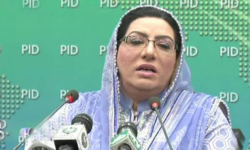 National Demand Supply Cell being established: Firdous