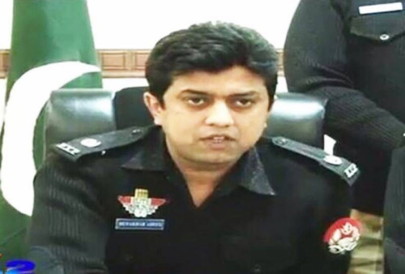 No trace of missing Lahore SSP