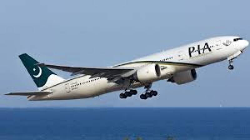 Govt defends PIA CEO in report submitted to SC