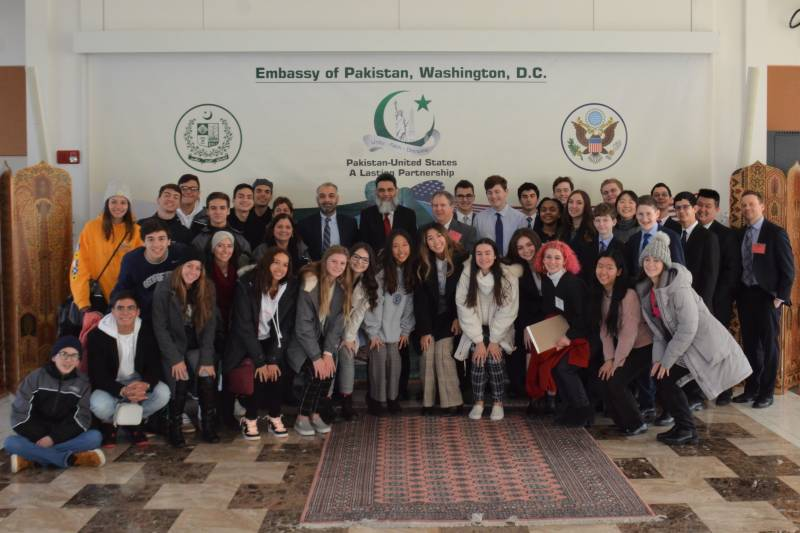 Embassy hosts Pakistani students in Washington