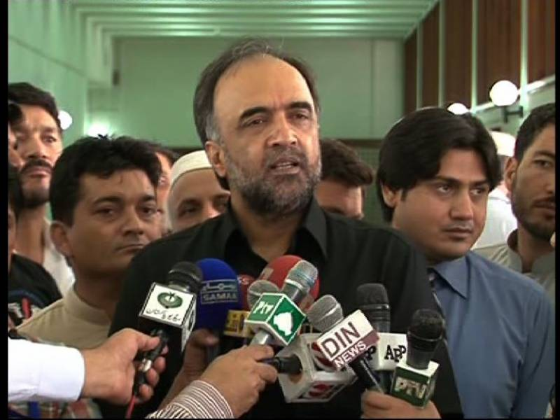 Pakistan's religious minorities feel insecure: Kaira