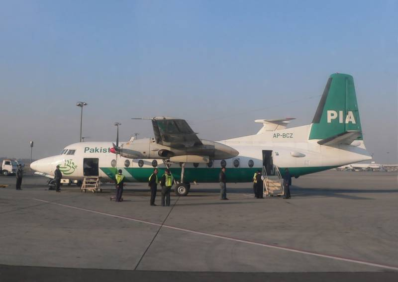 The story of 'missing' PIA plane!
