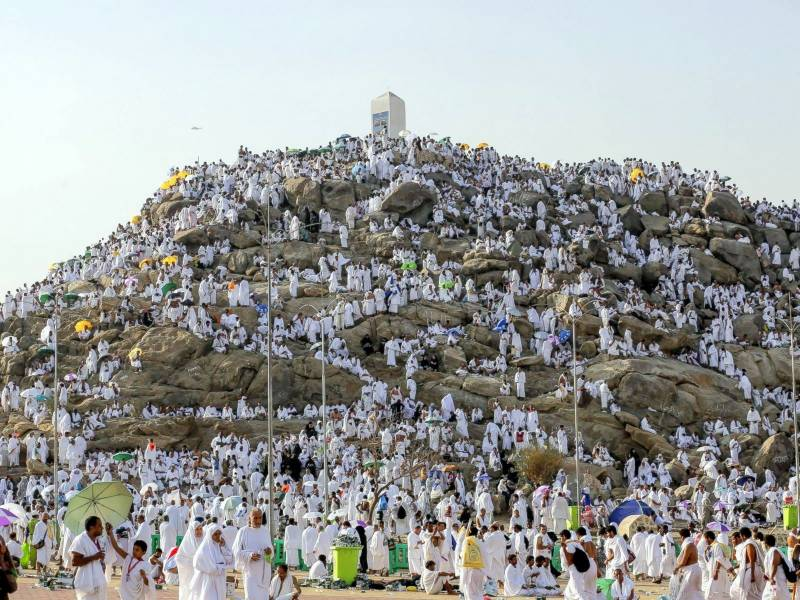 Banks not to receive Hajj applications from tomorrow