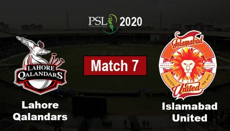 Islamabad United opt to bowl against Lahore Qalandars