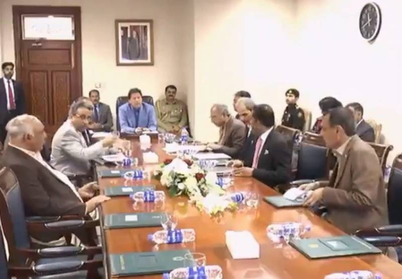 Govt considering cut in electricity price on priority: PM