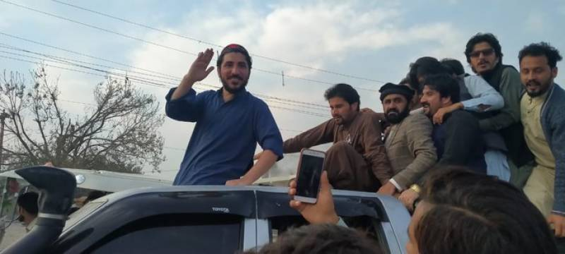 Manzoor Pashteen released from jail