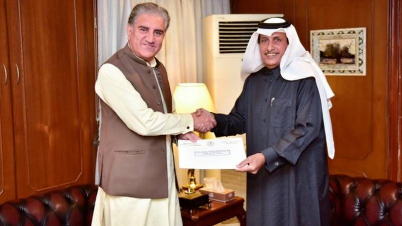 Qatar formally invites Pakistan to Afghanistan peace deal ceremony