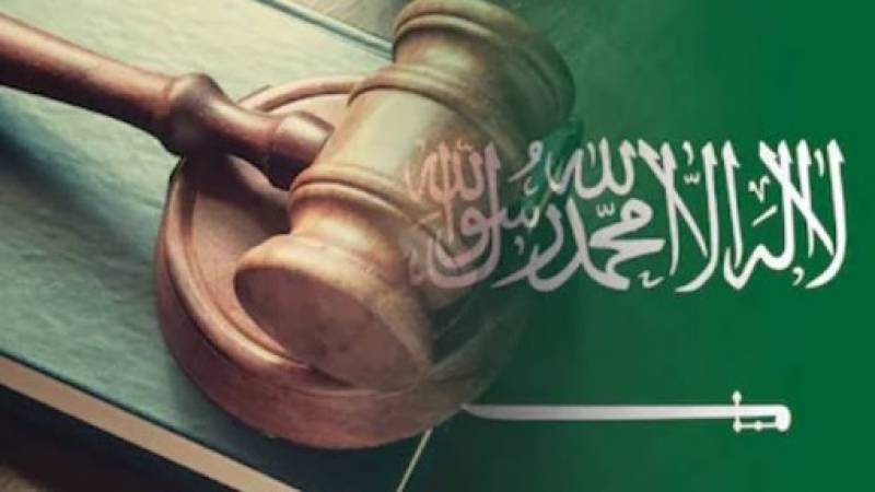 Saudi court sentences 8 for spying for Iran