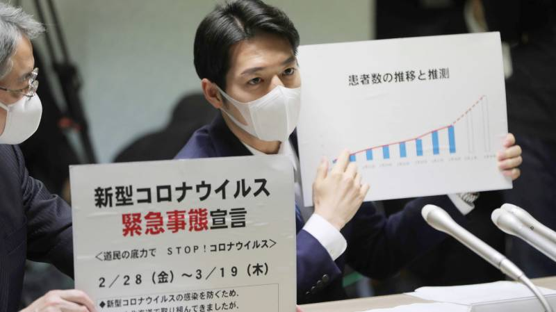 Two new virus deaths in Japan as people told to stay home