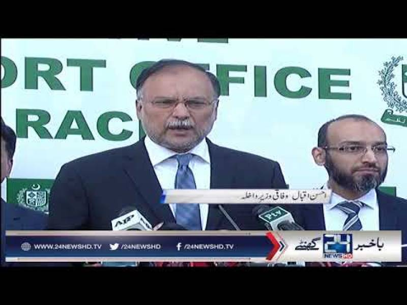 NAB seizes Ahsan Iqbal's passport