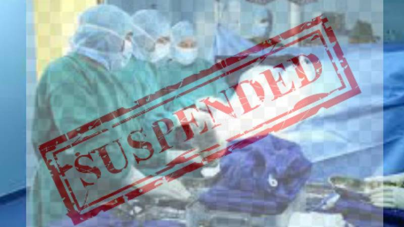PHC suspends surgery at 10 operation theatres of private hospitals