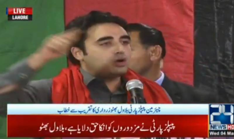Bilawal Bhutto lends support to Aurat March