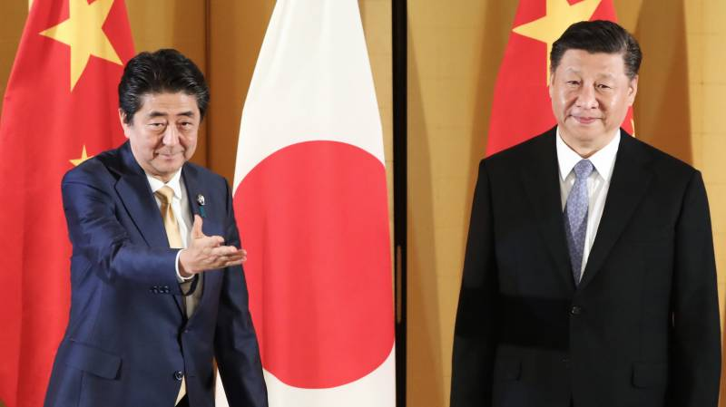 Japan says state visit by China's Xi postponed over virus