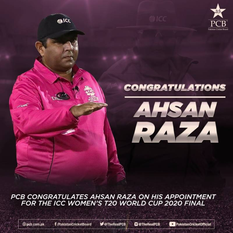 Ahsan Raza to umpire in ICC Women's T20 World Cup final