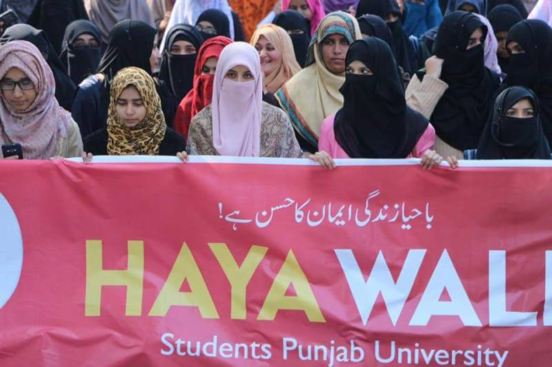 Aurat March is 'an attempt to promote immorality'