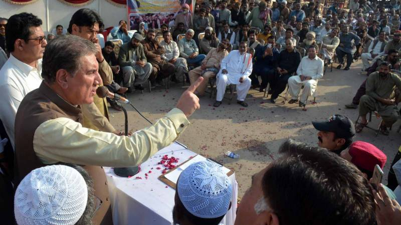 Qureshi urges world to take notice of human rights' violations in India
