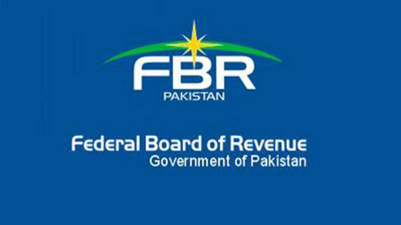 FBR proposes increase in DC rates of property