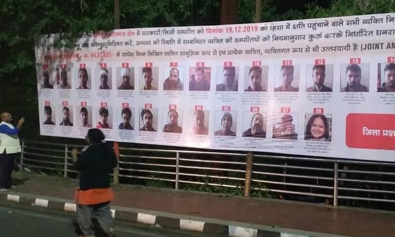India court orders 'name and shame' posters of protesters removed