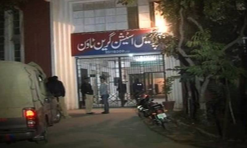 Four of a family gunned down in Lahore's Green Town neighbourhood