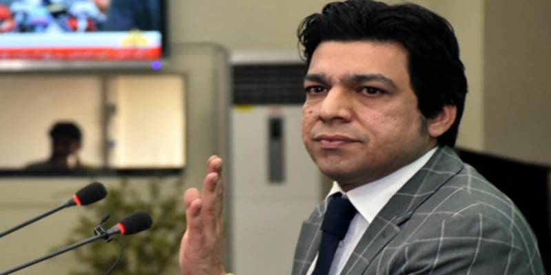 IHC to hear disqualification case against Vawda on 18th
