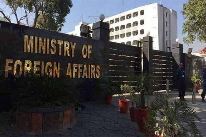Pakistan reiterates support for peace in Afghanistan