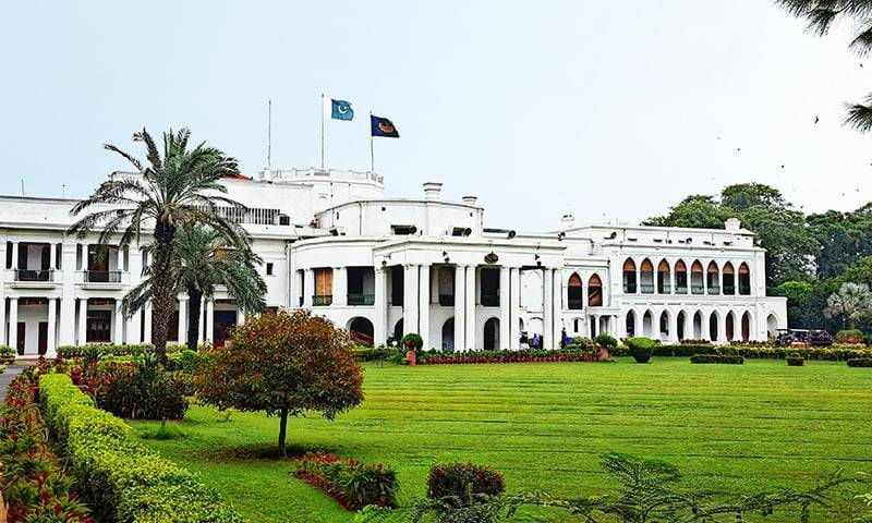 Governor House ideal place for a public university