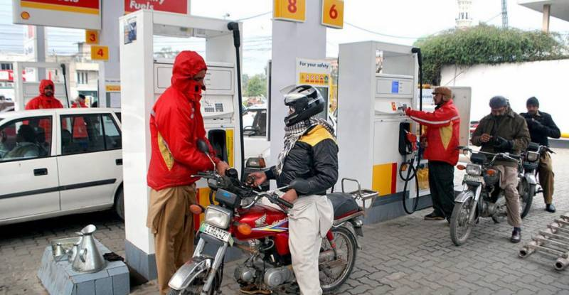 Rs25 cut in petrol prices 'likely' in April