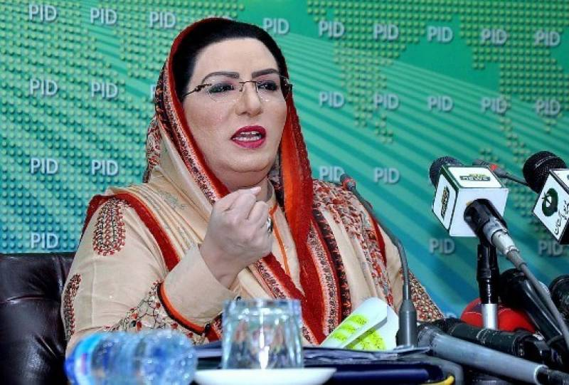 PM constitutes committee to safeguard economy from coronavirus: Firdous