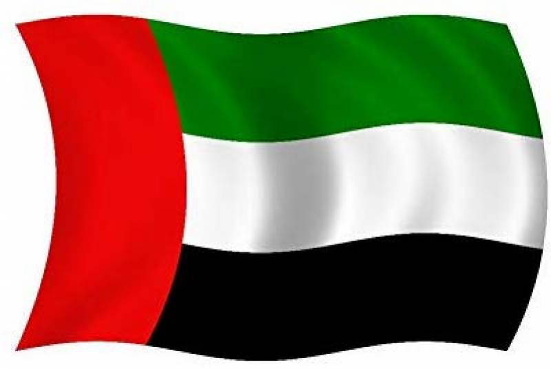 UAE suspends issuance of visas to Pakistani citizens