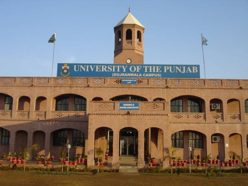 University teachers exempted from attendance in Punjab
