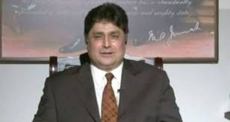 NAB challenges Fawad Hassan Fawad's bail in SC