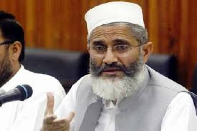 Poor be exempted from paying gas, power bills: Siraj