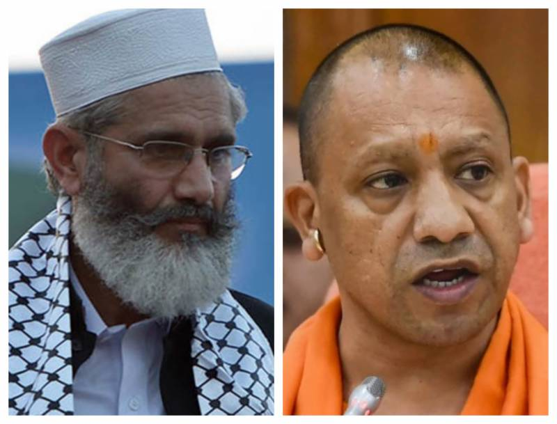 UP CM, Sirajul Haq on same page when it comes to helping poor