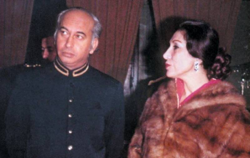 Begum Nusrat Bhutto: Remembering Our Mother of Democracy
