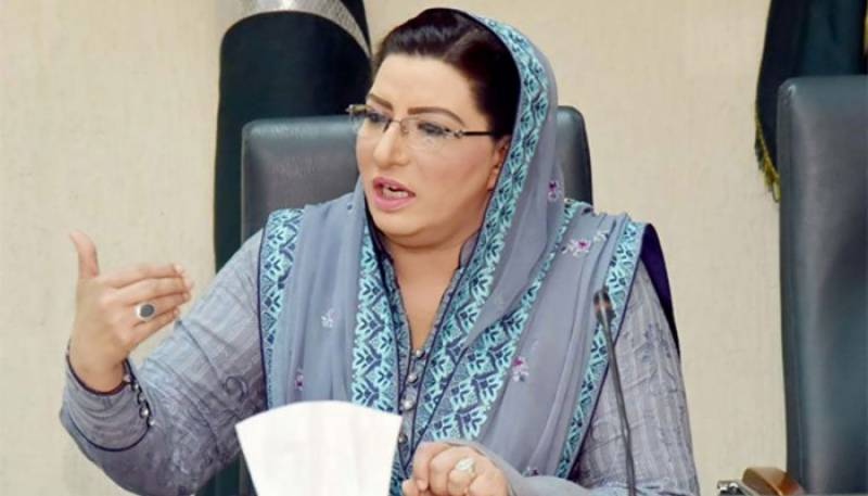 Lockdown possible if people don't act responsibly: Firdous