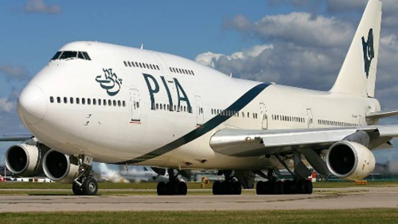 PIA's special flight to bring back Pakistanis from UAE tonight