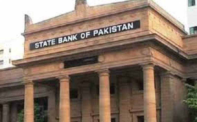 SBP, commercial banks announce relief package