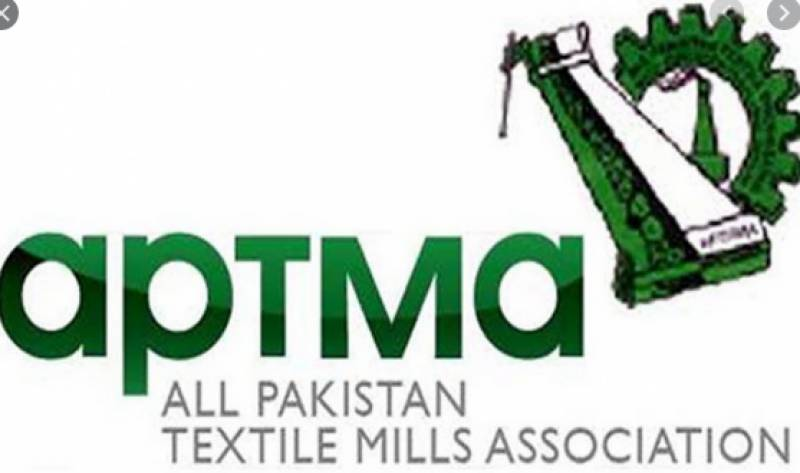 APTMA assails MEPCO for not obeying govt's subsidy decision