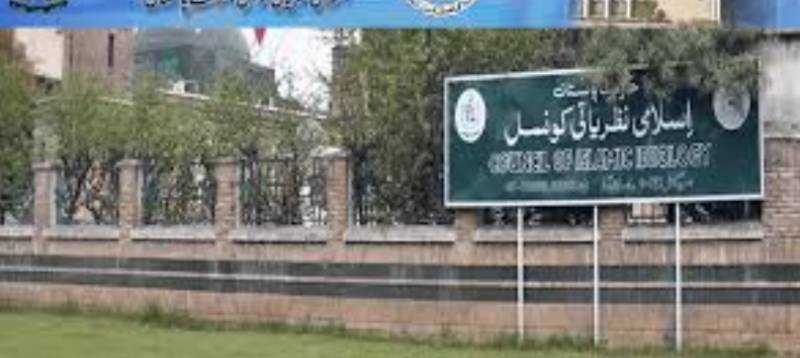 Council of Islamic Ideology meeting tomorrow