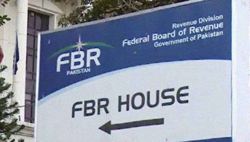 FBR fails to meet tax collection target in first nine months of current fiscal