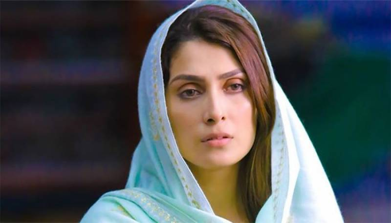 Ayeza Khan fears more suicide attempts by people amid virus crisis
