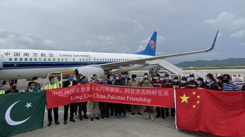 PIA flight brings much-needed supplies from China