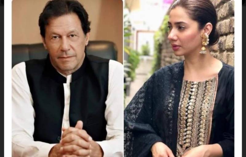 Mahira Khan pledges donation to PM's COVID-19 relief fund