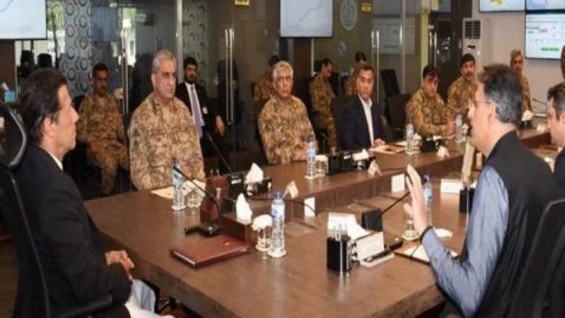 PM, COAS visit National Command and Operation Centre